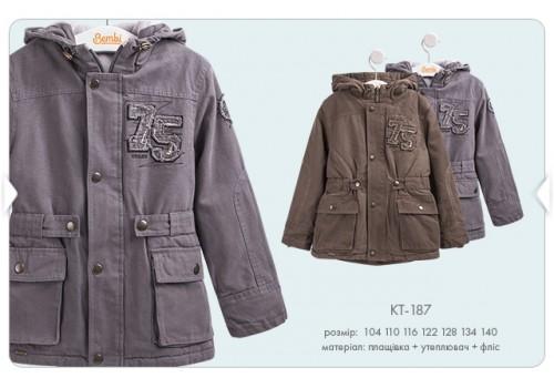 Куртка (КТ 187)