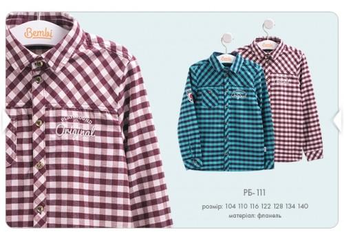 Рубашка (РБ 111)