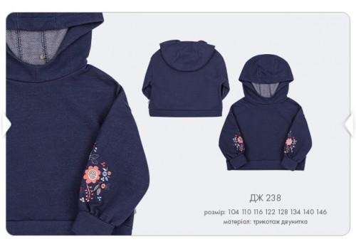 Джемпер (ДЖ 238)
