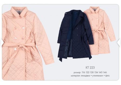 Куртка - пальто (КТ 223)