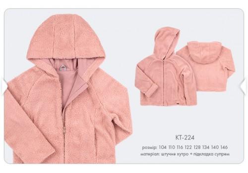 Кофта - куртка (КТ 224)