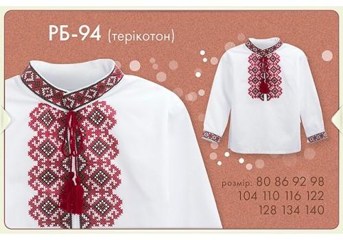 Рубашка (РБ 94)