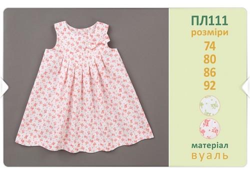 Платье (ПЛ 111)