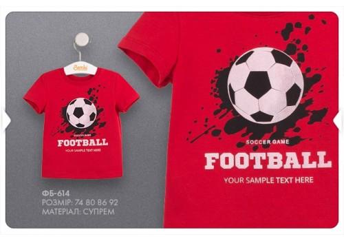 Футболка (ФБ 614)