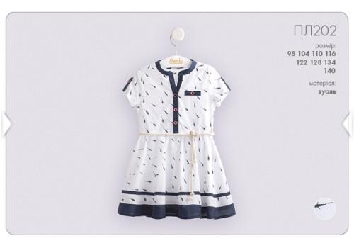 Платье (ПЛ 202)