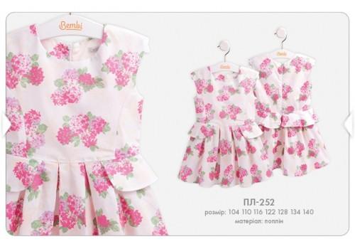 Платье (ПЛ 252)