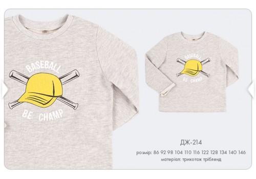 Джемпер (ДЖ 214)