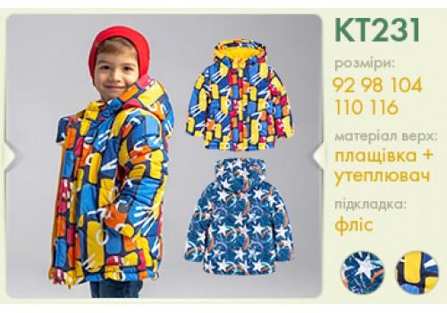 Куртка (КТ 231)